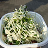 "<a target=""NEWWIN"" href=""http://en.wikipedia.org/wiki/Takoyaki"">Takoyaki</a> with daikon radish sprouts and mayonnaise on the <a target=""NEWWIN"" href=""http://en.wikipedia.org/wiki/D%C5%8Dtonbori"">Dotonbori</a>, Osaka, Japan"