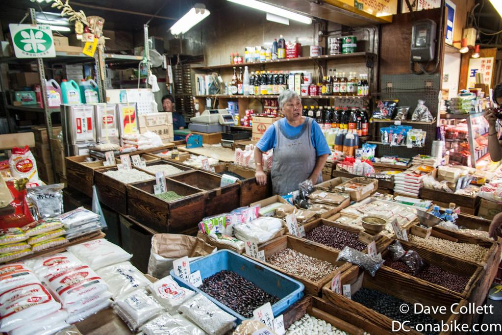 Bean shop.