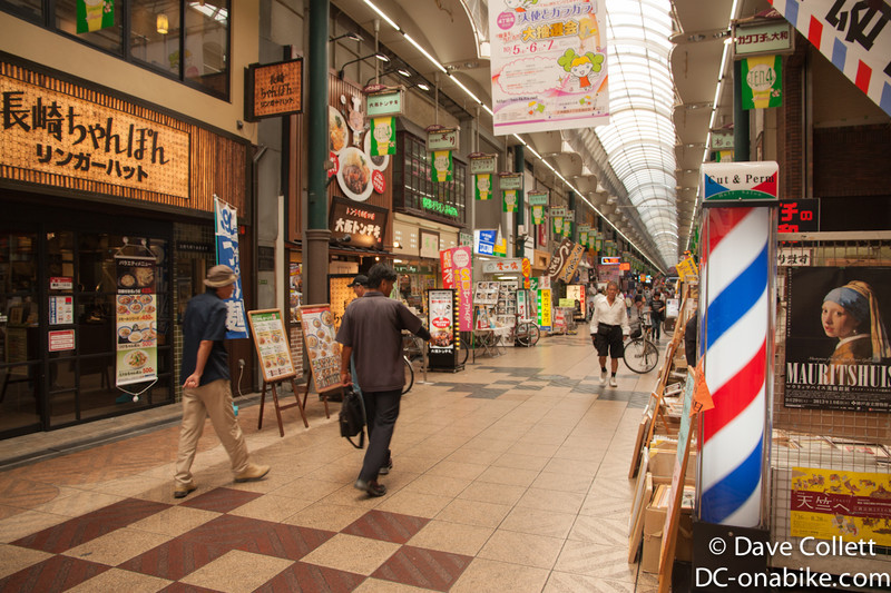 2km long indoor shopping street