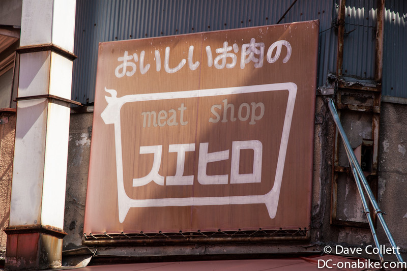 Meat shop, moooo.