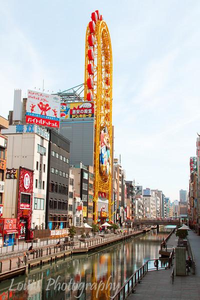 "<a target=""NEWWIN"" href=""http://en.wikipedia.org/wiki/D%C5%8Dtonbori"">Dotonbori</a> canal, Osaka, Japan"
