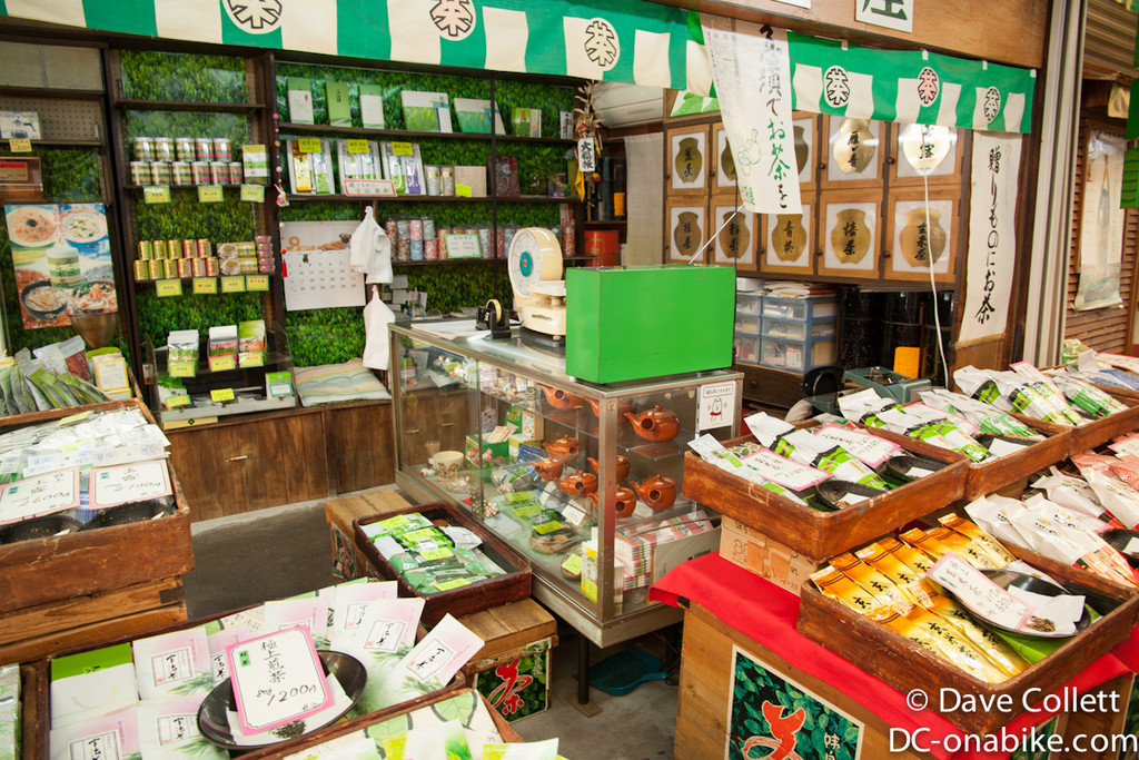 Green Tea shop