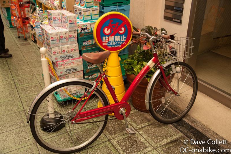 No bike parking!