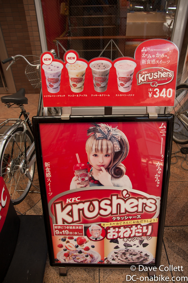 And a creepy Krushers ad…