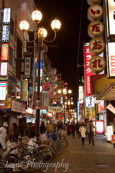 "<a target=""NEWWIN"" href=""http://en.wikipedia.org/wiki/D%C5%8Dtonbori"">Dotonbori</a> at night, Osaka, Japan"