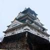RTW Trip - Osaka, Japan