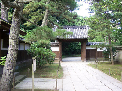 2005,  Sankeien is a Japanese garden in Naka Ward, Yokohama, Japan, it opened in 1906