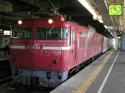 Class EF Electric Locomotive at Tokyo Shinagawa Station - Aug 2002 Used for passenger operations in 1956 between Tokyo and Osaka on Tokaido Main Line after full electrification, making long-distance transport without frequent locomotive changes possible  Year manufactured: 1956 Shinkansen