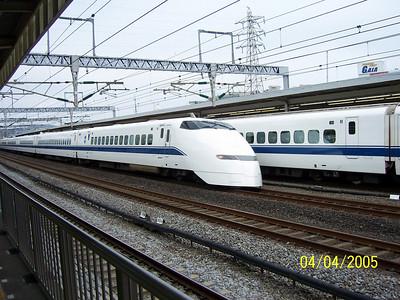 Shinkansen, 2005