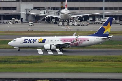 """JA73NJ Boeing 737-86N c/n 39405 Tokyo-Haneda/RJTT/HND 20-10-17 """"Soft Bank Hawks"""""""