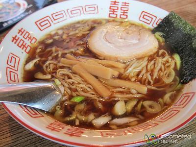 Hida Beef Soup in Takayama, Japan