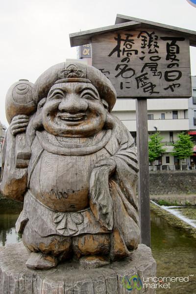 Daikoku, Deity of Wealth - Takayama, Japan