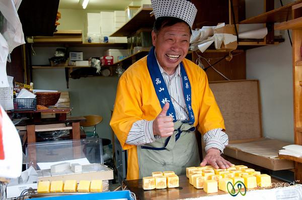 Grilled Japanese Sweets - Takayama, Japan