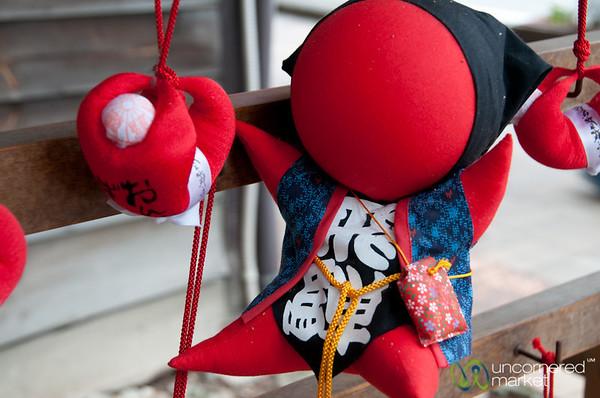 Sarubobo at Hida Kokubunji Temple - Takayama, Japan