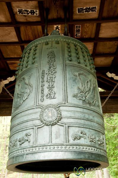 Japanese Bell - Takayama, Japan