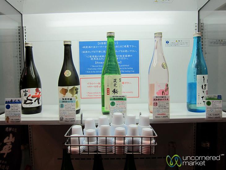 Sake Tasting in Takayama, Japan