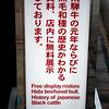 RTW Trip - Takayama, Japan