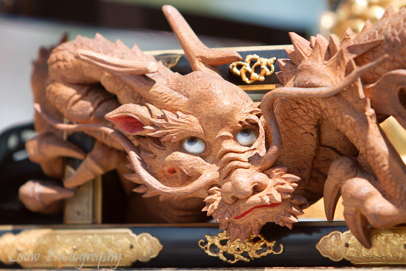 "Carved dragon on one of the floats at the <a target=""NEWWIN"" href=""http://en.wikipedia.org/wiki/Takayama_Festival"">Takayama Festival</a>, <a target=""NEWWIN"" href=""http://en.wikipedia.org/wiki/Takayama,_Gifu"">Takayama</a>, Japan"