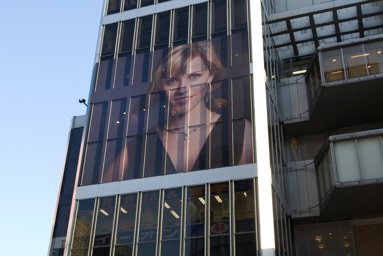 Reese Witherspoon ad at a building in Ginza, Tokyo, Japan