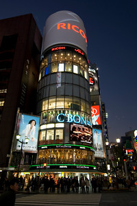 Isolated shot of a colorful building spotted at the street of Tokyo, Japan