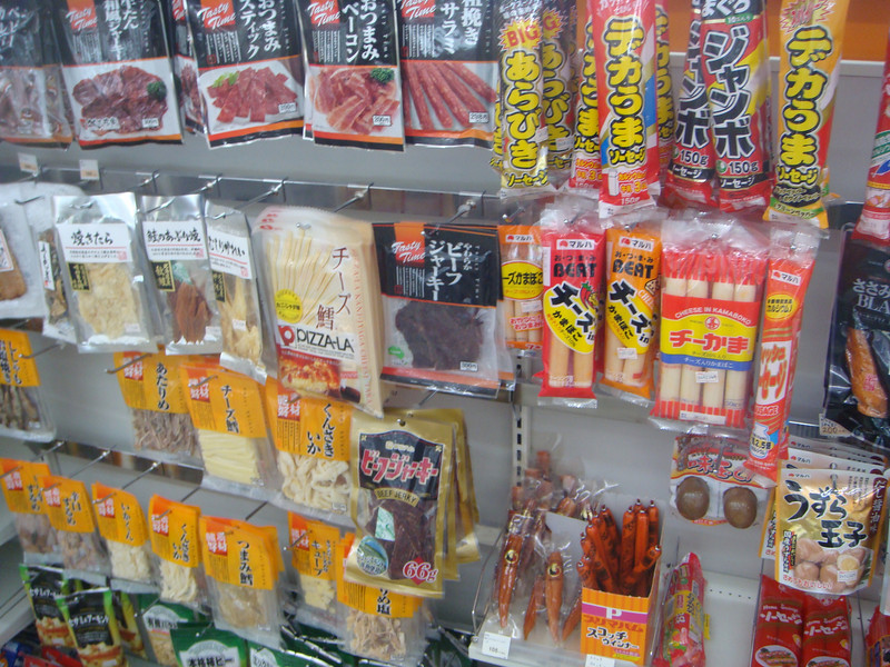 Snack food display at a grocery store in Tokyo, Japan