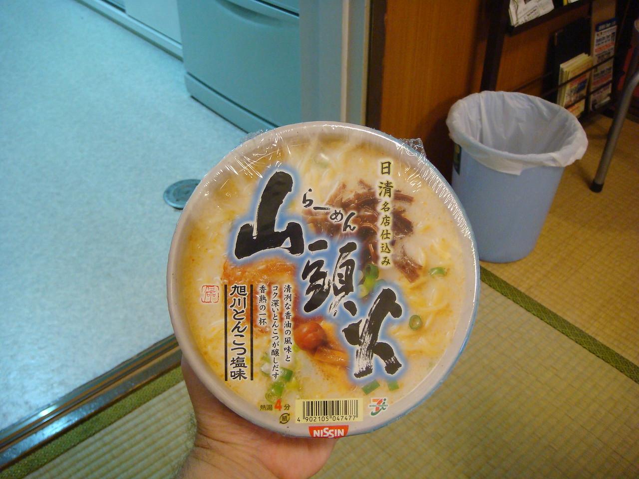Instant cup noodle in Tokyo, Japan