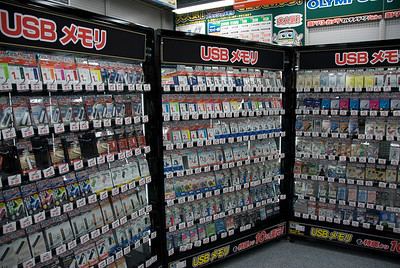Wall of USB Drives on display at an electronics shop at  Akihabara, Tokyo, Japan