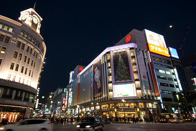 Colorful buildings at night in Ginza, Tokyo, Japan