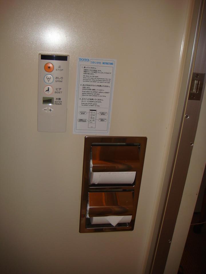 Toilet holder at a public restroom in Tokyo,  Japan