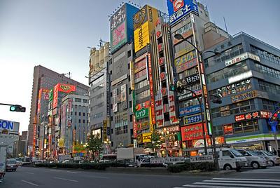 Buildings of Sinjuku at Dusk - Shinjuku, Tokyo, Japan