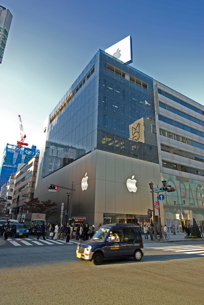 Shot of the Apple Store building in Ginza, Tokyo, Japan