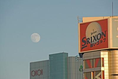 Beautiful moon over Shinjuku at day - Shinjuku, Tokyo, Japan