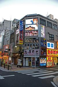 Colorful clubs spotted at Shinjuku, Tokyo, Japan