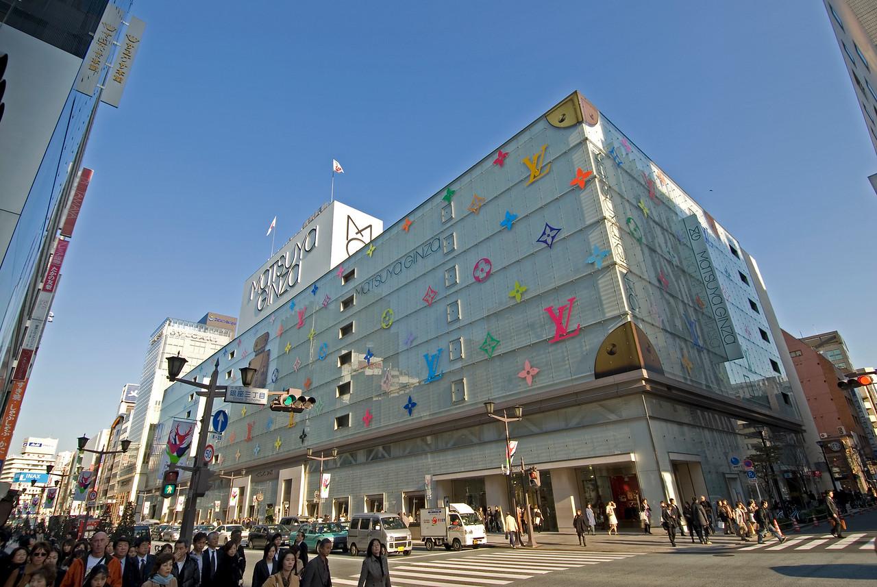 Playful facade of the Matsuya Ginza Department Store in Ginza, Tokyo, Japan