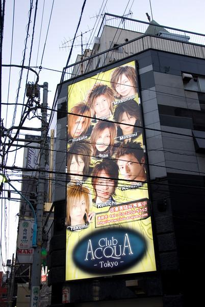 Facade of Club Aqua in Shinjuku, Tokyo, Japan