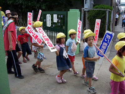 Tokyo Aicihi Prefecture Police Band and School Children Parade