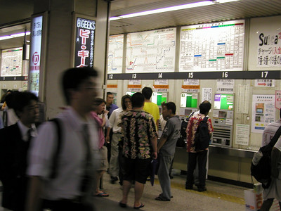 Tokyo Akihabara Electric Town