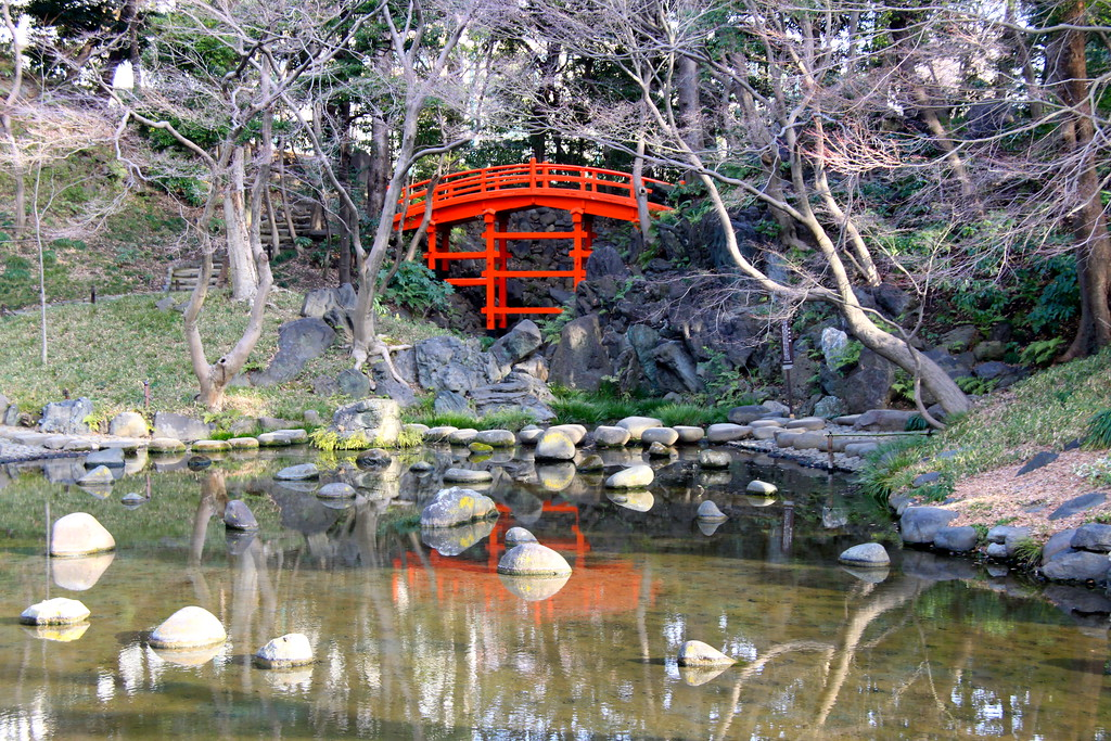 Koishikawa Korakuen Garden - Tokyo, Japan - Photo