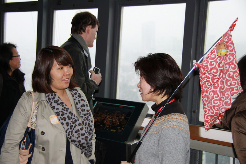 Tokyo tower - tour leader