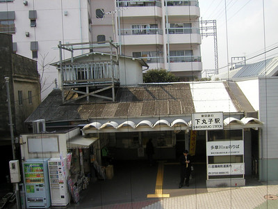 Shimomaruko Station, from Cafe Colorado 2nd floor, Tokyo  March 2004
