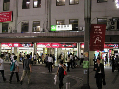 Tokyo, Akihabara Electric Town  JR train station exit- nightlife Aug 2002