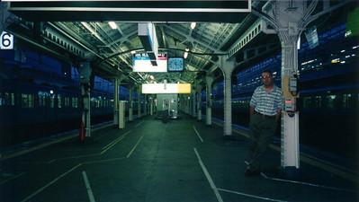 A quiet Shinagawa station - 1997