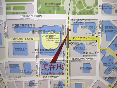 lots of great location maps in Tokyo, 2004