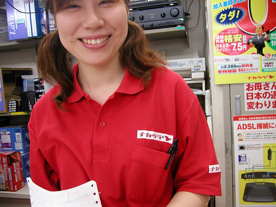 lovely store clerk - Tokyo, Akihabara Electric Town -  nightlife Aug 2002