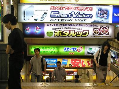 Tokyo, Akihabara Electric Town train station exit- nightlife Aug 2002