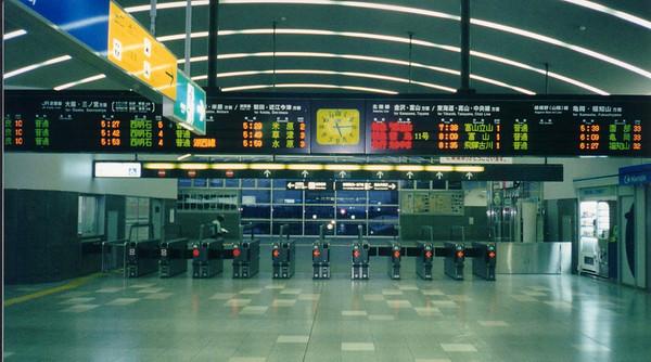 A rare scene, a quiet Shinagawa station - 1997