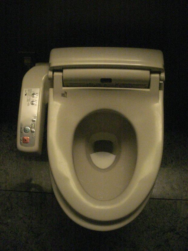 Hi-Tech Toilet - Tokyo