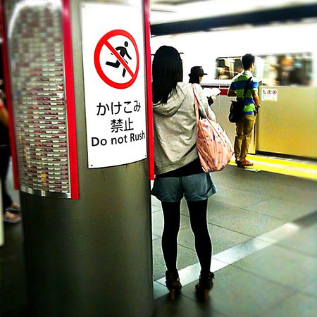 Do Not Rush: Train platform advice and fashion, Tokyo #dna2japan #gadv #Japan