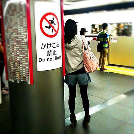 Do Not Rush: Train platform advice and fashion, Tokyo #dna2japan #gadv #Japan