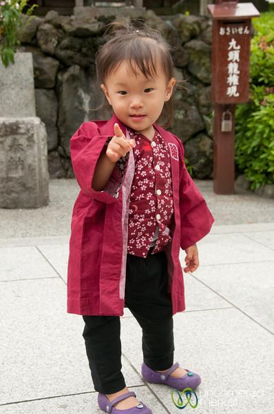 Young Japanese Girl - Tokyo, Japan